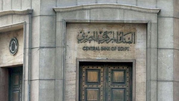 Central Bank: $ 11.2 billion deficit in the current account during 2019/2020