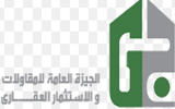 Giza General Contracting and Real Estate Investment