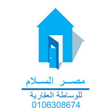 Egypt Real Estate Broker Peace