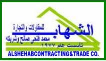 Shehab Contracting & Trading