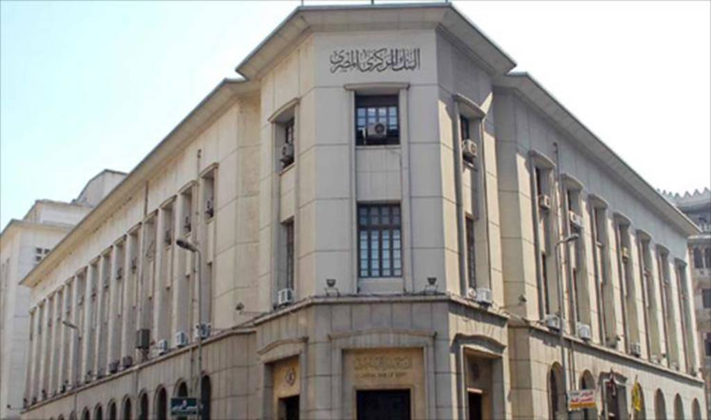 Egypt to issue treasury bills worth 18 billion pounds .. Today