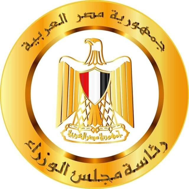 The government denies completely ceasing construction permits in Greater Cairo