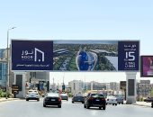 """""""Outdoor"""" ads are unprecedented.. """"Talaat Mostafa"""" is first in everything"""