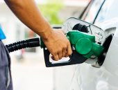 The Gasoline Pricing Committee will meet soon to determine the new prices for the third quarter of 202