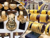 Gold prices rise 4 pounds and 21 cents, 595 pounds per gram