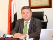 50 million dollars to develop 63 business sector companies with American and German expertise