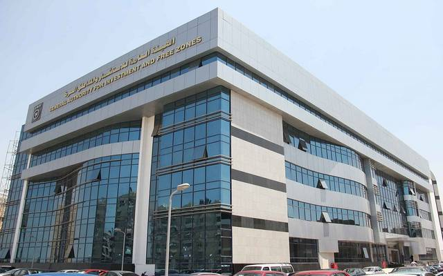 Egyptian Investment: 15.4%, an increase in indicators of establishing companies during June