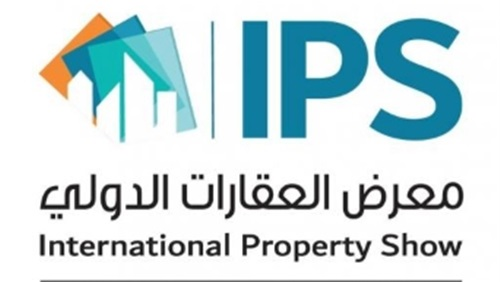 2 December .. Launch of the first edition of the International Property Exhibition