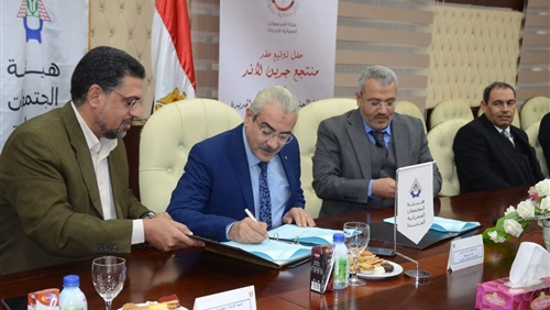 "Signing a contract between ""Urban Communities"" and Al-Manara to establish Green Land Resort in ""6 October"""