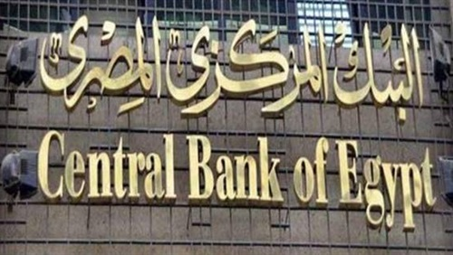 Today, the Central Bank issues treasury bills worth 19 billion pounds