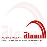 Basmalah Trading & Contracting