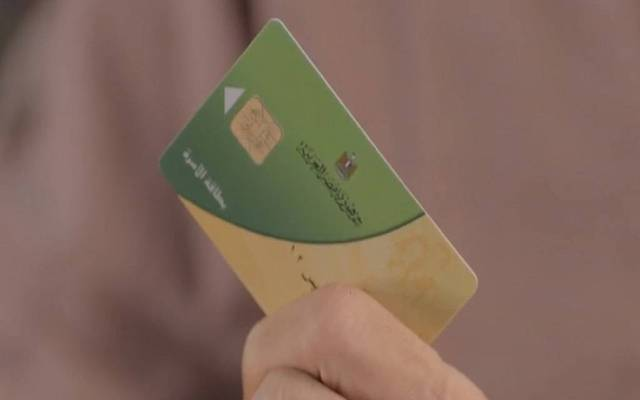 Egyptian Catering denies granting citizens financial loans with the guarantee of support cards