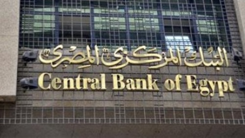 Today, the central bank offers treasury bonds worth 3.750 billion pounds