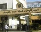 Mobilization and Statistics: Unemployment in Egypt fell to 8% at the end of 2019