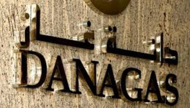 Dana Gas begins digging its first exploratory wells in Egypt