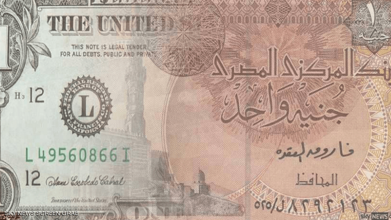 Egypt: a new rise in foreign exchange reserves