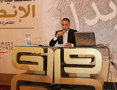 A proposal to establish an Egyptian sovereign fund for financing projects in Africa