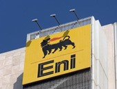Italian energy group Eni reviews all projects in the Middle East