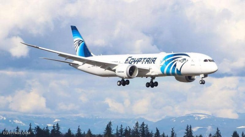 EgyptAir announces an important development that has not occurred in 10 years