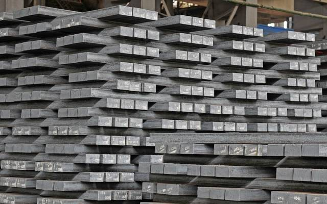 455 million Egyptian pounds in Egyptian iron and steel sales in 7 months