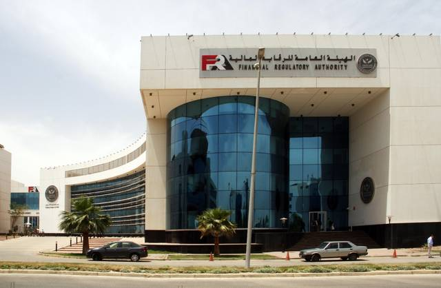 Financial leasing companies conclude contracts worth 55.9 billion pounds in 9 months