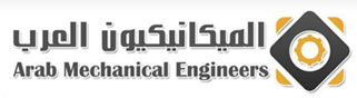 Fitters Arab Engineering Industries