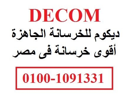DICOM Readymix