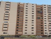 Housing: the collapsed Alexandria real estate,