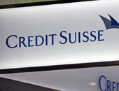 Credit Suisse doubles net profit in third quarter