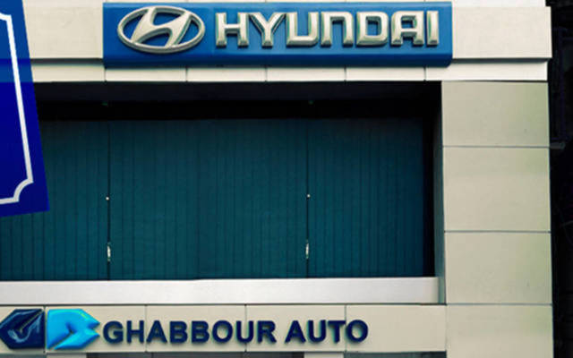 Ghabbour Auto announces the purchase of 481 thousand treasury shares