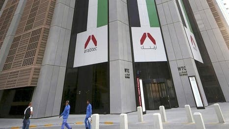 Arabtec Construction wins AED 366 million Emaar Misr contract