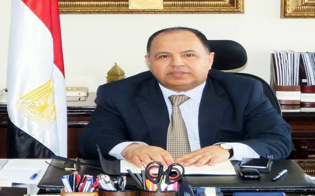 Egypt sign agreement to settle sovereign debt through Euroclear