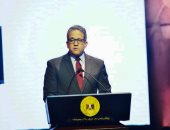 President Sisi opens the Egyptian International Petroleum Conference and Exhibition