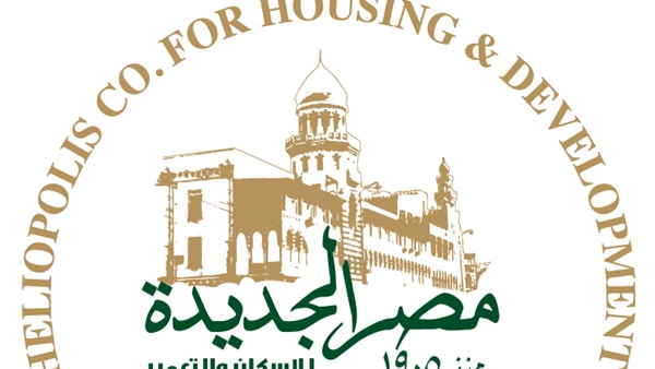 By 800% .. a rise in the profits of Heliopolis Housing and Development in 9 months