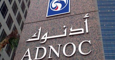 ADNOC may offer 20% of the distribution activities to raise up to $ 2.8 billion