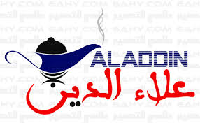Aladdin company for the design, implementation and supply decoration works