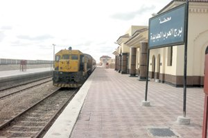 9.5% increase in revenue of the transport of goods by rail through January 2017
