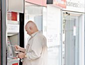 Al-Tadamun starts paying September pensions from ATMs tomorrow