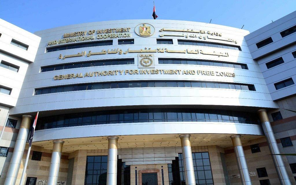 Egyptian Investment Authority issues two decisions on free zone projects