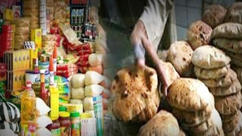 Today .. Stop the exchange of bread and ration goods for smart cards for 10 hours