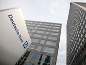 Deutsche Bank incurs a loss of 832 million euros in the third quarter due to restructuring