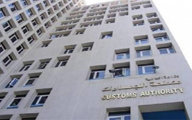 Egyptian taxes announce new sanctions on customs evaders