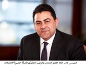 Vodafone has approved a LE 5.5 billion dividend for Telecom Egypt