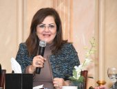 Hala Al-Saeed: We aim to increase investments for a decent life initiative to reach 8 billion pounds