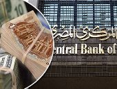 Statistics Authority: 211 billion pounds, an increase in credit facilities from banks