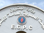 Villages that the petroleum finished with gas during the first half of the fiscal year