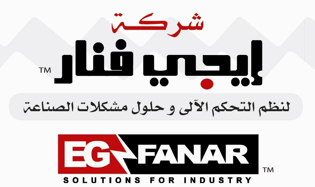 EGY Lighthouse Solutions automatic control