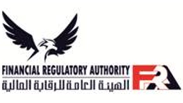 Financial Control: 3 companies donate LE 21.2 million to support development activities