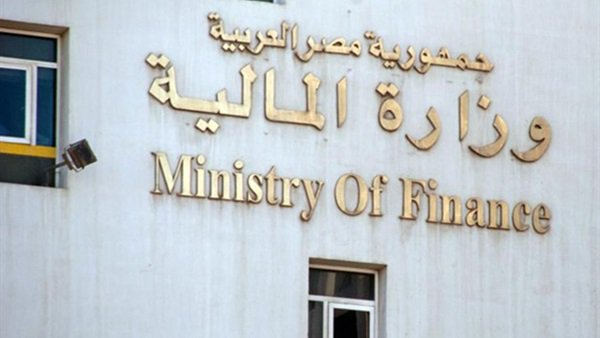 Finance: Non-tax revenues rise to 151.225 billion pounds in 11 months