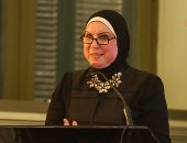 The Minister of Trade warns 23 companies and stops two for violating export terms